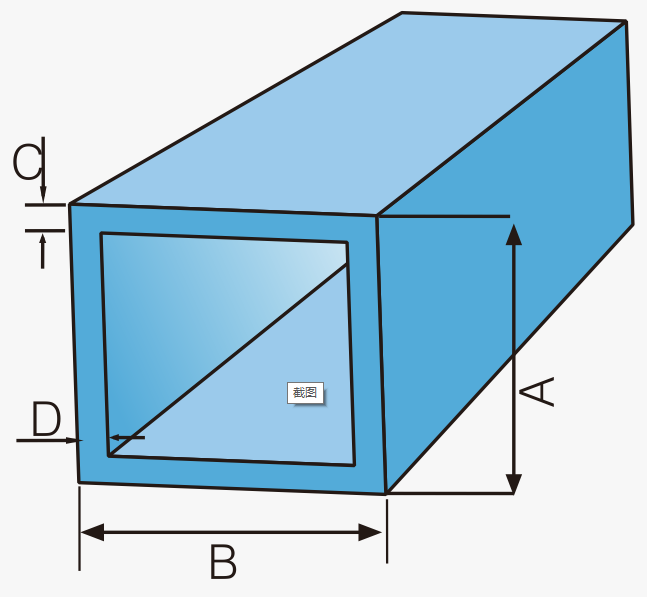 frp square tube size
