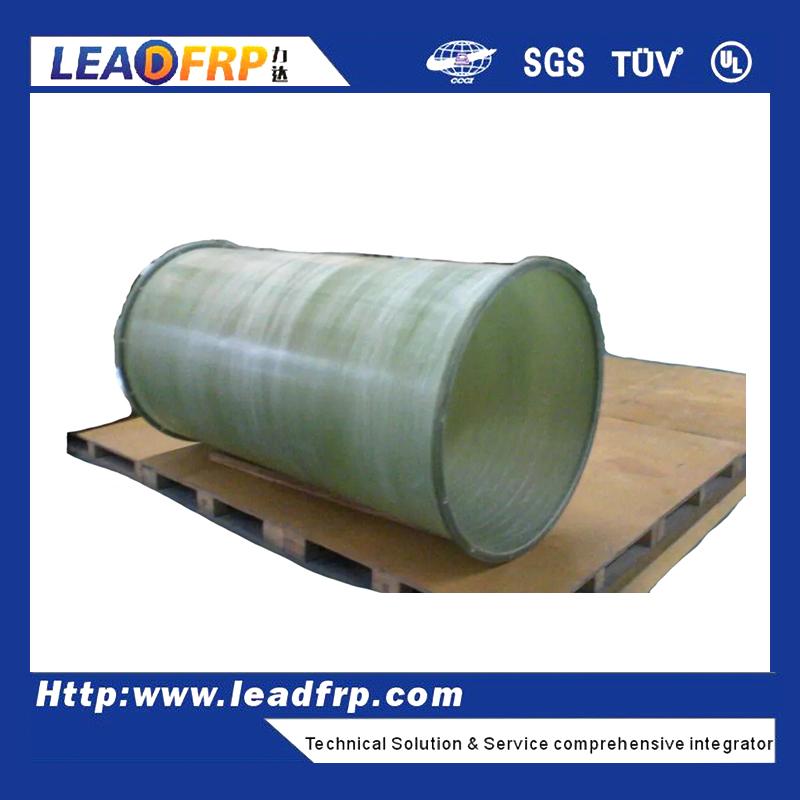 frp winding tube